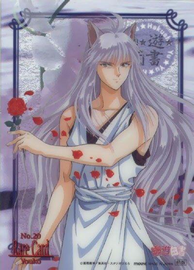 Gatões dos Animes e Mangás da Vida! Kurama59